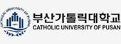 부산카톨릭대학교